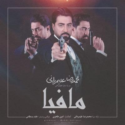 Mohammadreza Alimardani - Mafia