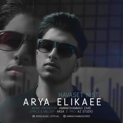 Arya Elikaee - Havaset Nist