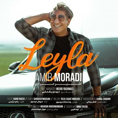 Amir Moradi - Leyla