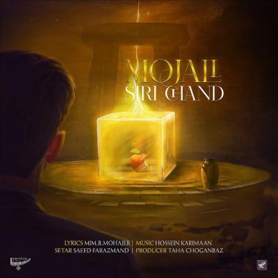 Mojall - Siri Chand