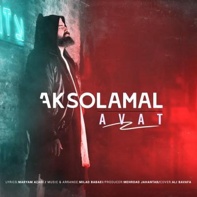 Avat - Aksol Amal