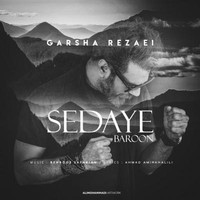 Garsha Rezaei - Sedaye Baroon