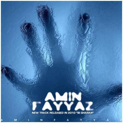 Amin Fayyaz - Bi Gharar