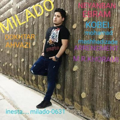 Milado - Dokhtar Ahvazi