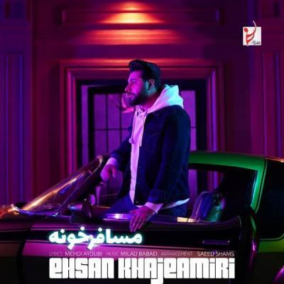 Ehsan Khajeh Amiri - Mosafer Khooneh