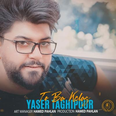 Yaser Taghipour - To Ba Kelas