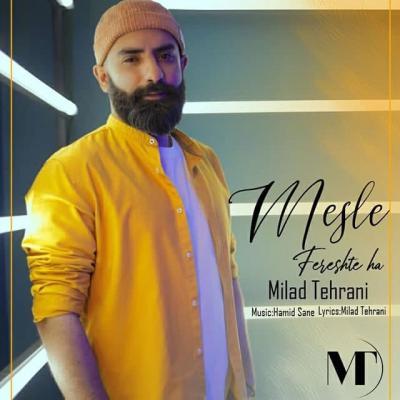 Milad Tehrani - Mesle Fereshteha