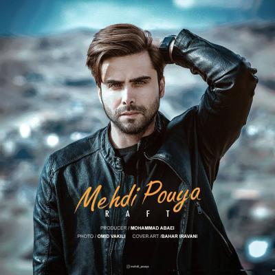 Mehdi Pouya - Raft