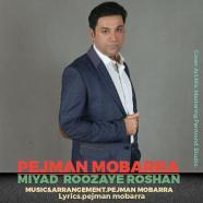 پژمان مبرا - میاد روزای روشن