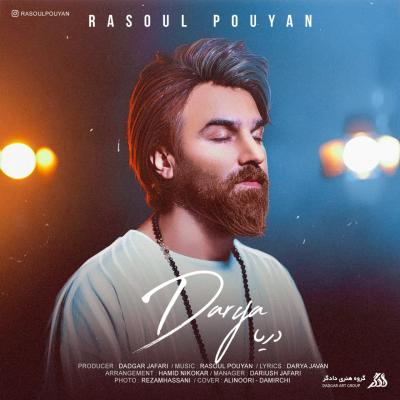 Rasoul Pouyan - Darya