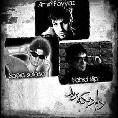 Amin Fayyaz - Delam Dige Borid