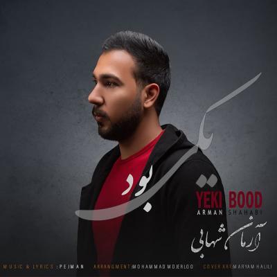 Arman Shahabi - Yeki Bood