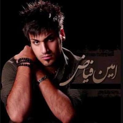 Amin Fayyaz - Delam Gerefte