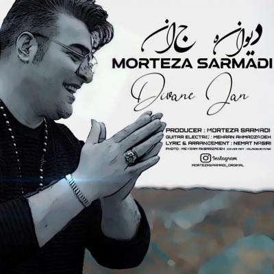 Morteza Sarmadi - Divaneh Jan