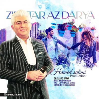 Hamed Salimi - Zibatar Az Darya