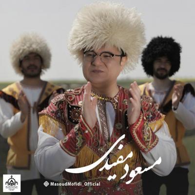 Masoud Mofidi - Gulum