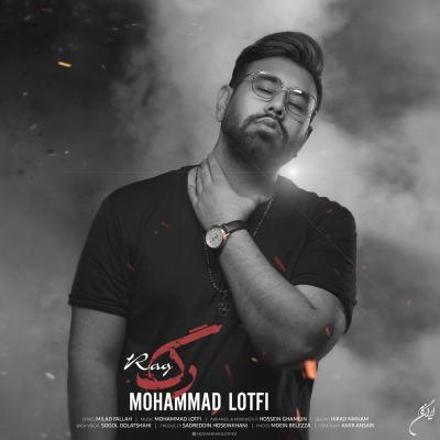 Mohammad Lotfi - Rag