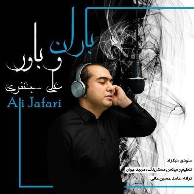Ali Jafari - Baran Va Bavar