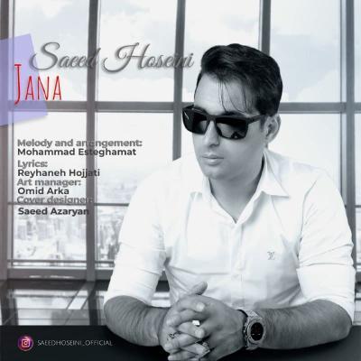 Saeed Hoseini - Jana