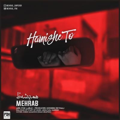 Mehrab - Hamishe To