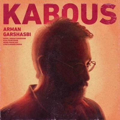 Arman Garshasbi - Kabous
