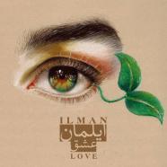 ایلمان - عشق