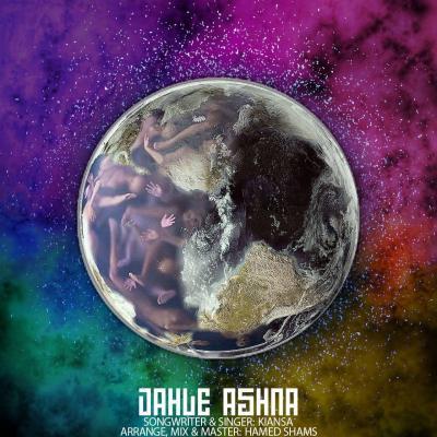Kiansa - Jahle Ashna