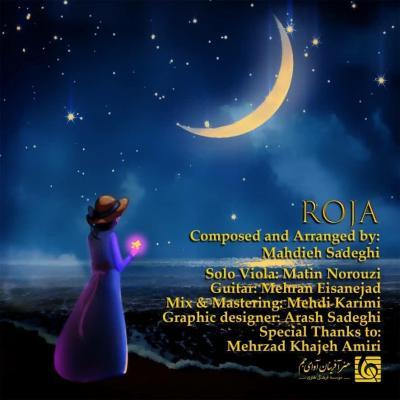 Mahdieh Sadeghi - Roja (Instrumental)