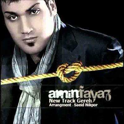 Amin Fayyaz - Gereh
