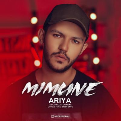 Ariya - Mimune