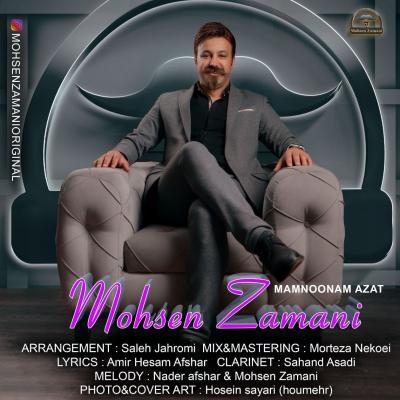 Mohsen Zamani - Mamnoonam Azat
