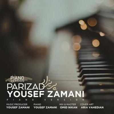 Yousef Zamani - Parizad (Piano Version)