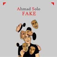 احمد سلو - فیک