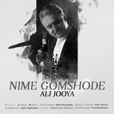 Ali Jooya - Nime Gomshode