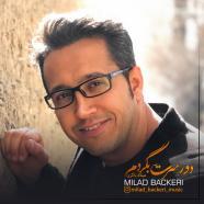 میلاد باکری - دور سرت بگردم