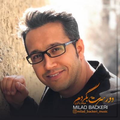 Milad Backeri - Dore Saret Begardam