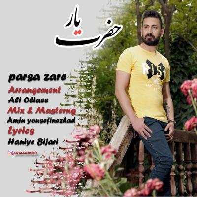Parsa Zare - Hazrate Yar