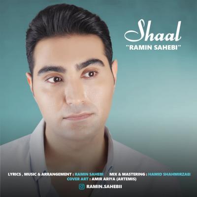 Ramin Sahebi - Shaal