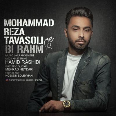 Mohammad Reza Tavasoli - Bi Rahm