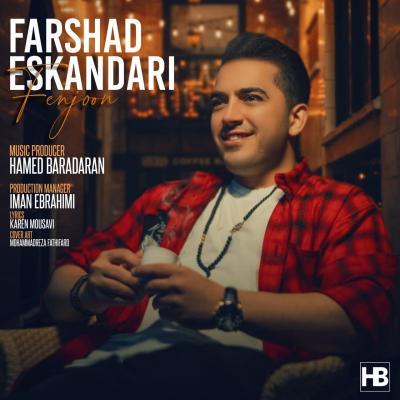 Farshad Eskandari - Fenjoon
