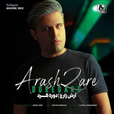 Arash Zare - Doregard