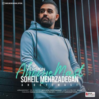 Soheil Mehrzadegan - Ahooye Mast (New Version)