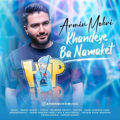 Armin Mokri - Khandeye Ba Namaket