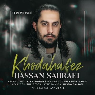 Hassan Sahraei - Khodahafez