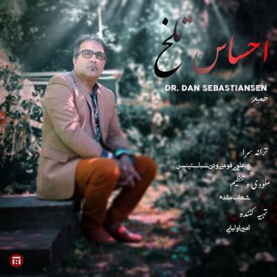 Dr Dan Sebastiansen - Ehsase Talkh