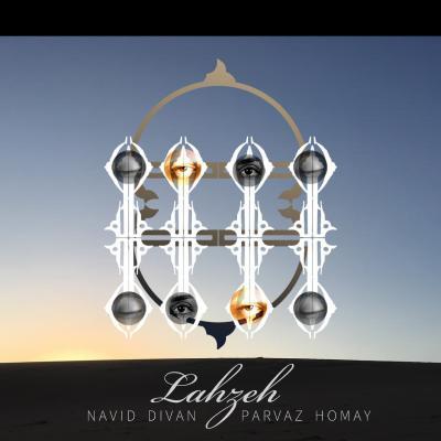 Navid Divan - Lahze (Ft Parvaz Homay)