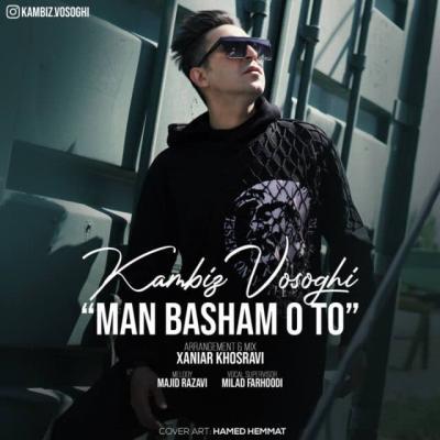 Kambiz Vosooghi - Man Bashamo To