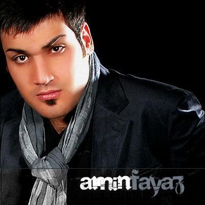 Amin Fayyaz - To Digeh Mordi To Ghalbam