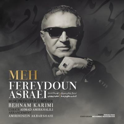 Fereydoun Asraei - Meh (Kolbehi Dar Meh)