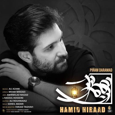 Hamid Hiraad - Piram Daramad